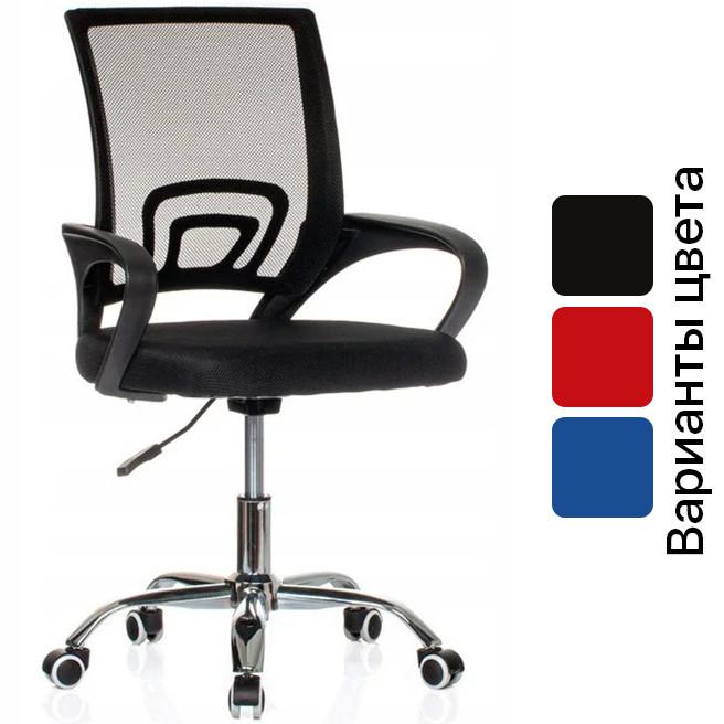 Крісло офісне комп'ютерне з мікросітки Smart робоче для комп'ютера офісу дому