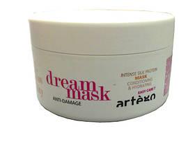 Маска відновлююча Dream Anti-Damage Artego NEW 500мл