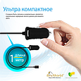 Автомобильное зарядное устройство Promate proCharge.LT Black, фото 2