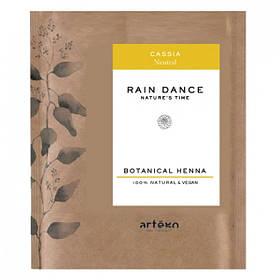 Хна  Botanical RAIN DANCE - Cassia  300г