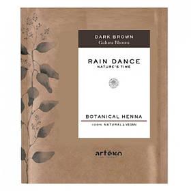 Хна  Botanical RAIN DANCE - Dark Brown  300г