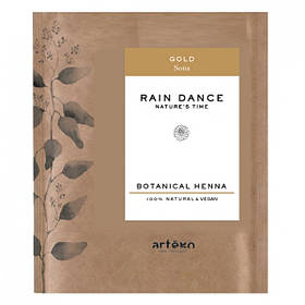 Хна  Botanical RAIN DANCE - Gold  300г