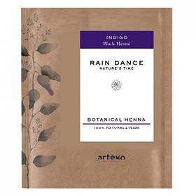 Хна  Botanical RAIN DANCE - Indigo  300г