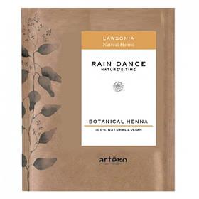 Хна  Botanical RAIN DANCE - Lawsonia  300г