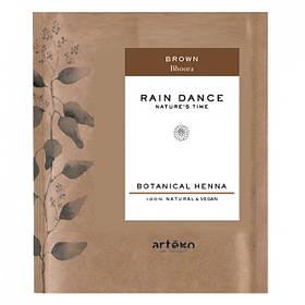 Хна  Botanical RAIN DANCE - Warm Brown  300г