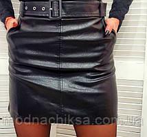 Мини юбка с поясом