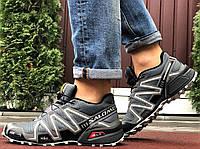Salomon Speedcross 3 демісезонні чоловічі кросівки в стилі Саломон сірі