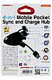 Комплект зарядки и синхронизации устройств 4-в-1 Promate Charghub USB-Lightning/30-pin/microUSB/miniUSB 0.1 м, фото 3