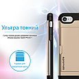 Чехол для iPhone Promate vaultcase-I7 Gold, фото 3