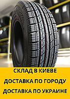 Шины 195/70 R15C Premiorri Vimero-Van