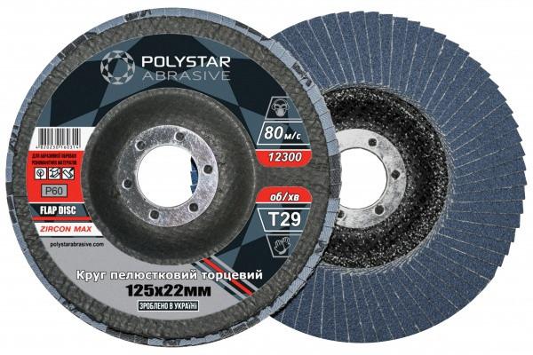 Круг лепестковый торцевой циркониевый ZIRCON 100% КЛТ Т29, 125х22 мм, P60