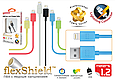 Кабель Promate linkMate-LT Lightning-USB 1.2 м Yellow, фото 2