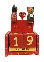 """Календарь с котиками и сердцем с надписью """"Любовь"""" (ка-22)"""