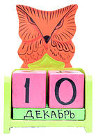 Календарь цветной средний, 10 моделей (ка-06)