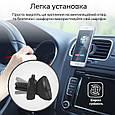 Автодержатель для телефона с кабелем USB-C и авто-зарядкой AutoGear-QC3 Black, фото 7