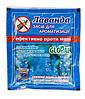 Таблетки от моли Global Лаванда 60 г