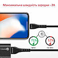 Кабель Promate Vigoray-I USB - Lightning 1.2 м Black, фото 7
