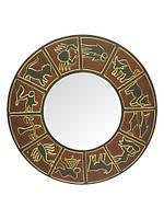 Круглое зеркало со знаками зодиака, 4 цвета (си-59)