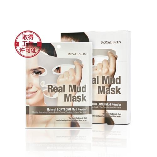Маска для лица с натуральной глиной Royal Skin Real Mud Mask (до 04.2021) Ценник на упаковке!
