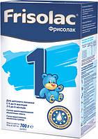 Friso Молочная смесь Фрисолак 1, 700г картон Суміш молочна суха