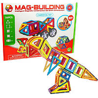 Магнітний конструктор Mag Building 36 pcs