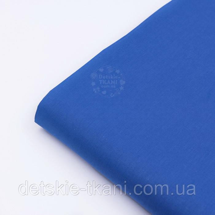 Лоскут поплина , цвет светло-синий (№81-2716), размер 51*93 см