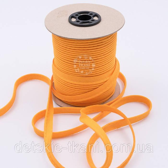 Кант из хлопка, цвет оранжевый