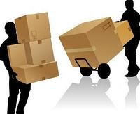 Переезды, погрузочно - разгрузочные работы, транспорт