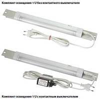 ZPAS Комплект освещения
