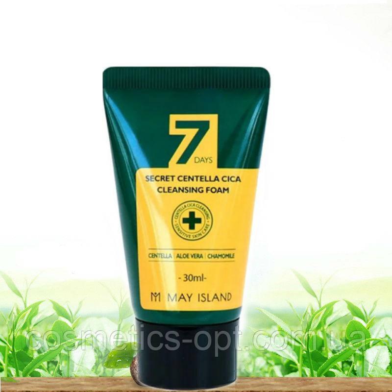 Лечебная пенка для умывания May Island 7 Days Secret Centella Cica Cleansing Foam, 30 ml
