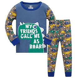 Пижама для мальчика Динозавр Roar Baobaby (90)