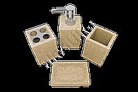 Аксессуары для ванной комнаты каменные белый,черный,бежевый набор гранит, фото 1