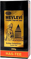 Чай черный крупнолистовой рассыпной 250 г Has-Tee Mevlevi (Бергамот)
