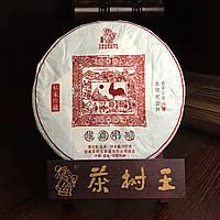 Шен пуэр Да Шу Ча «Год Петуха», фабрики Ча Шу Ван, 2016 год, 357 г, фото 1
