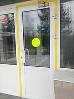 Наклейка на двери «Осторожно! Препятствие. Стеклянная дверь» неоновый жёлтый 20см*20см, фото 1