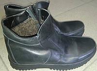 Ботинки мужские новые кожаные зимни ARM 448-001зм