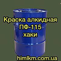 Краска ПФ-115 защитная алкидная по металлу, дереву и бетонным поверхностям, 50кг