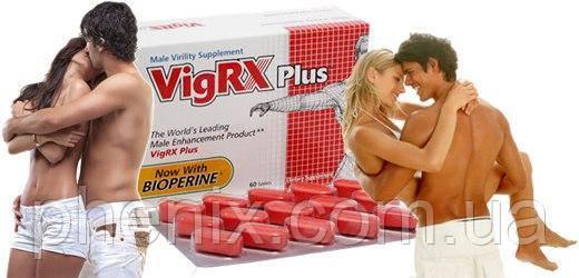 VigRX Plus/ Виг Эр икс +/Вигрикс Плюс 60 таб. оригинал Канада