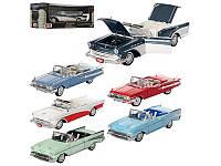 Машинка 73100 I металлическая, 1:18, 3 вида Chevrolet Impala Convertible`60,Buick Roadmaster `57,Chevy Bel