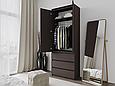 Шкаф для одежды с 3 ящиками Дуб Венге Магия, фото 3