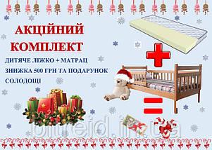 Подарунки та знижки до дня Св. Миколая!