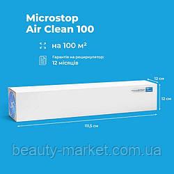 Бактерицидный рециркулятор Микростоп Air Clean 100