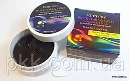 Гидрогелевые патчи для кожи вокруг глаз FarmStay Black Pearl & Gold с чёрным жемчугом и золотом 60 шт