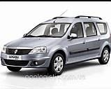 Авточехлы Renault Logan MCV 2009-2013,7 мест (цельная и деленная)спинк, фото 7