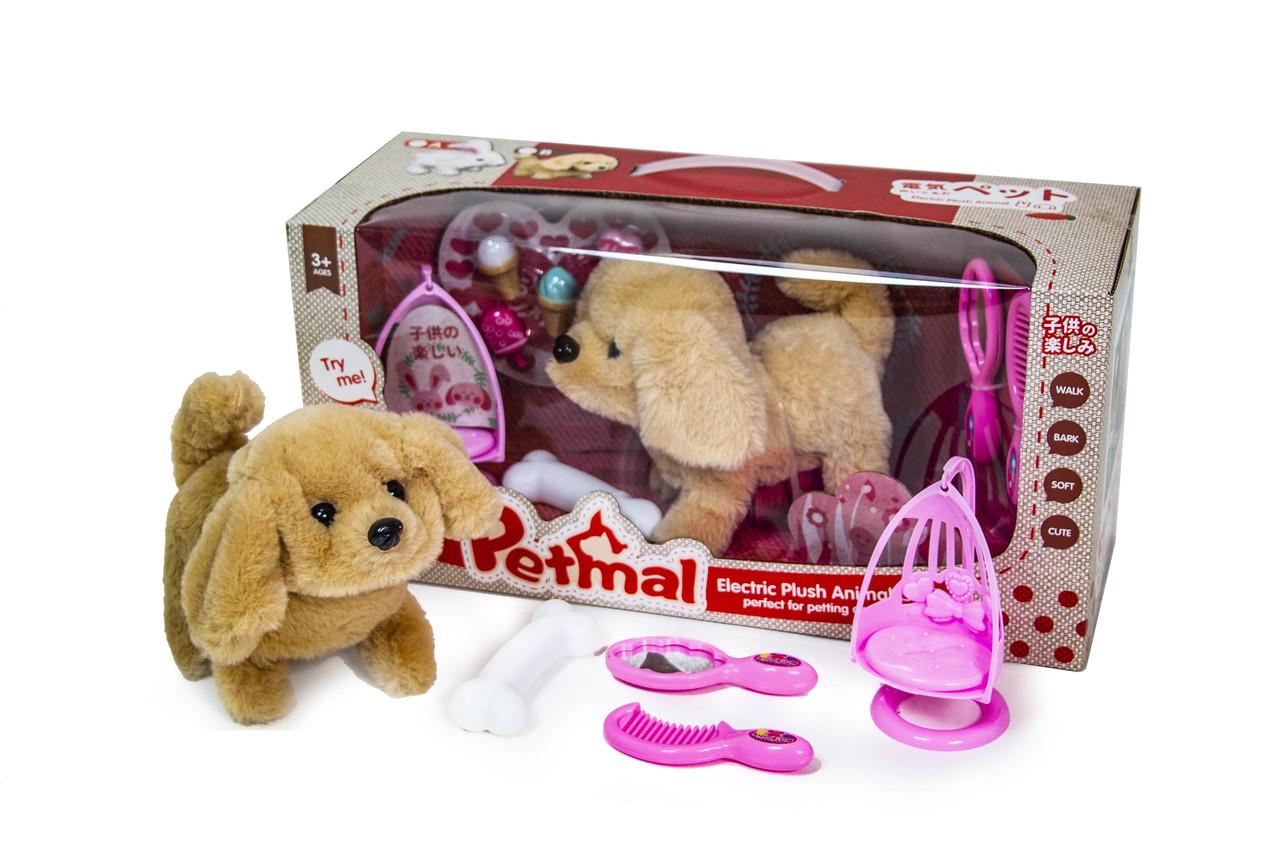 Интерактивная собачка мягкая игрушка с набором принадлежностей