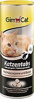 """Витамины для котов GIMPET (Джимпет) """"Katzentabs"""" 710 табл (425г) сыр и биотин для кишечной флоры"""