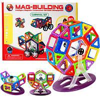 Магнитный конструктор Mag Building 48 деталей (pcs)