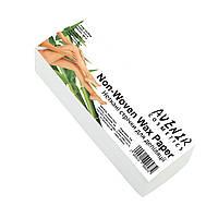 Полоски для депиляции Non-Woven Wax Paper  Avenir Cosmetics 100 шт