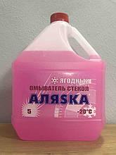 Аляска 5360  - Жидкость стеклоомывателя (омывайка) -20С (5л.)