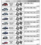 Авточехлы Ника на AUDI A4 B5 1994-2000г з/сп 2/3 1/3;подлок;4подг;бочки;п/подлNikа, фото 7